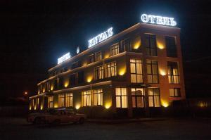 Hotel Knyaz - Posëlok Gvozdil'nyy
