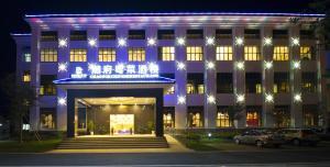 Hainan Yinwan MGM Garden Hotel..