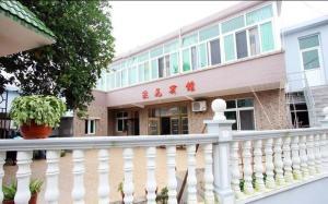 Auberges de jeunesse - Shengsi Langhua Hotel