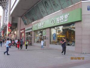 Beijing New World CBD Apartment, Ferienwohnungen  Peking - big - 46