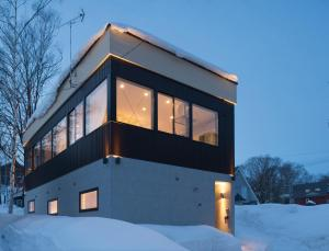 Snow Monkey House - Hotel - Niseko