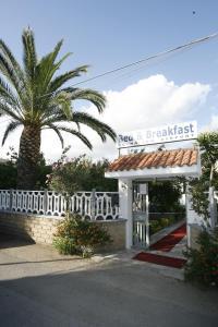 Luana Inn Holiday