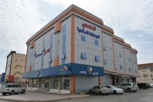Ostelli e Alberghi - Al Nahdi ApartHotel