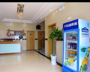 Auberges de jeunesse - Zhoushan Shengsi Time Wharf Inn