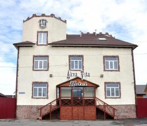 Отель Аква Вита, Курган