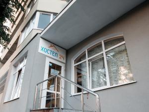Hostel 24 - Korostovo