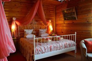 Uyutniy Dom Inn