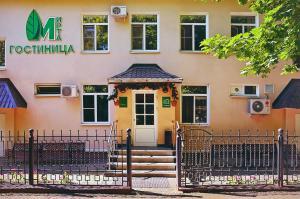 Mirta Hotel - Pervomaysk