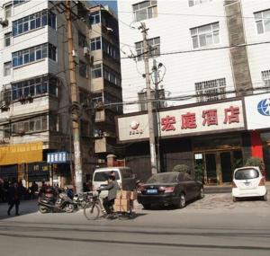 Hongting Hotel - Zhengzhou