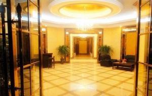 Zhengzhou Lanbaowan Haowei Qilin ApartHotel - Zhengzhou