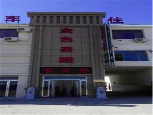 Hostels und Jugendherbergen - Ejinaqi Jinse Shengdian Business Inn