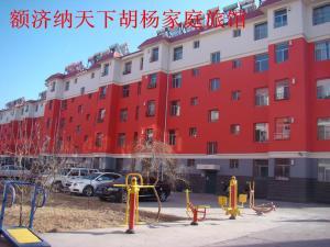 . Ejin Tianxia Huyang Guesthouse