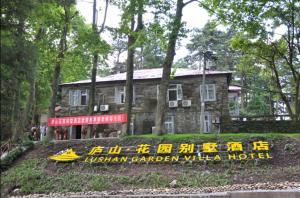 Albergues - Lushan Garden Villa