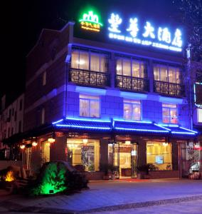 Jiuhuashan Fenghua Hotel