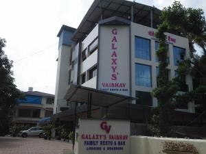 Auberges de jeunesse - Galaxy Vaibhav