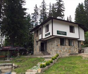 Family Hotel Ginger - Pamporovo
