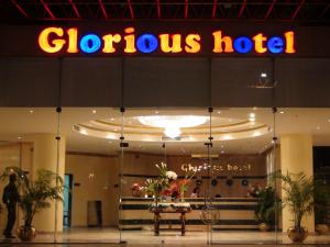 Glorious Hotel, Hotels  Cairo - big - 74