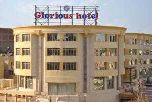 Glorious Hotel, Hotels  Cairo - big - 77