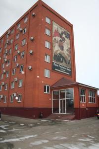 Хостел Заречье, Дзержинский