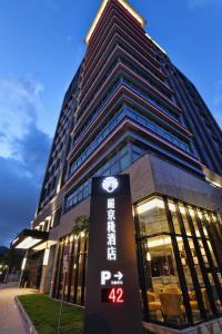 Hotel Intrendy, Hotely - Taishan