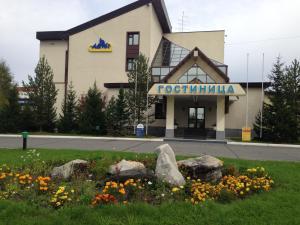 Hotel Adria - Ur'yevskiye