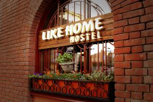 Хостел LikeHome