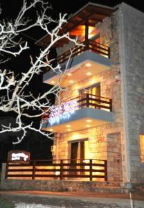 Hostels e Albergues - Paramythenio Guesthouse