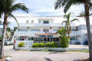 Pension and Marine Service Katsu