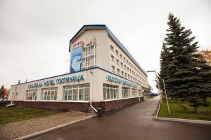 Airport Hotel Ufa - Yengalyshevo
