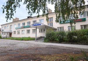 Отель Гавань, Кировград