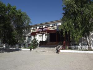 Vash Uyut Hotel - Novospasskoye