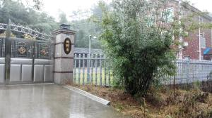 Hostels und Jugendherbergen - Anji Xiangyeju Country House