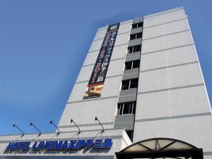 Auberges de jeunesse - Hotel Livemax Iyomishima