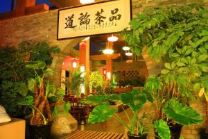 Hostales Baratos - Hostal Lanzhou Up in the Wing