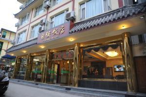 Albergues - Emeishan Ziqiang Inn