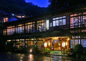 Mogamiya Ryokan - Accommodation - Shiroishi
