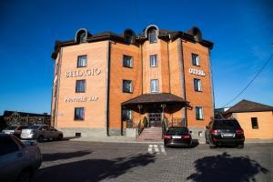 Отель Bellagio, Свобода