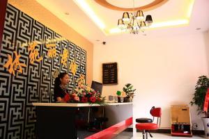 Auberges de jeunesse - Linyuan Lijing Hotel