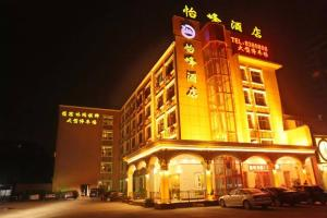 Albergues - Jiujiang Yifeng Hotel