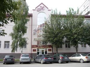 Nostalzhi Hotel - Reshetnikovo