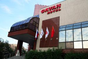 Gavan Hotel - Russkiy