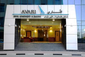 Avari Hotel Apartments - Al Barsha - Dubai