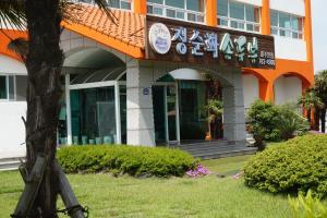Jeju Feel House, Penziony  Čedžu - big - 74