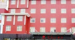 Haisha Huachen Hotel - Xiaopu
