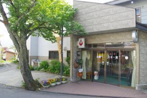 Accommodation in Shimane