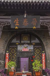 Pingyao Jintaisheng Hotel, Penzióny  Pingyao - big - 48