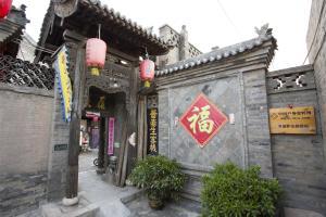 Pingyao Jintaisheng Hotel, Penzióny  Pingyao - big - 43