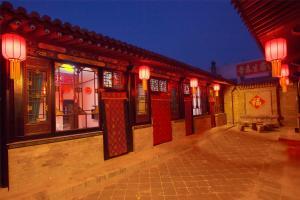 Pingyao Jintaisheng Hotel, Penzióny  Pingyao - big - 44