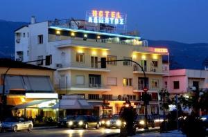 Hostels e Albergues - Hotel Admitos