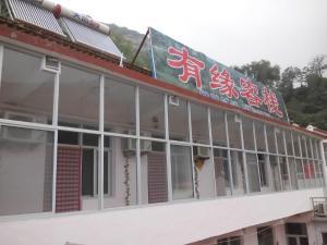 Hostels und Jugendherbergen - Taihangshan Grand Canyon Youyuan Inn